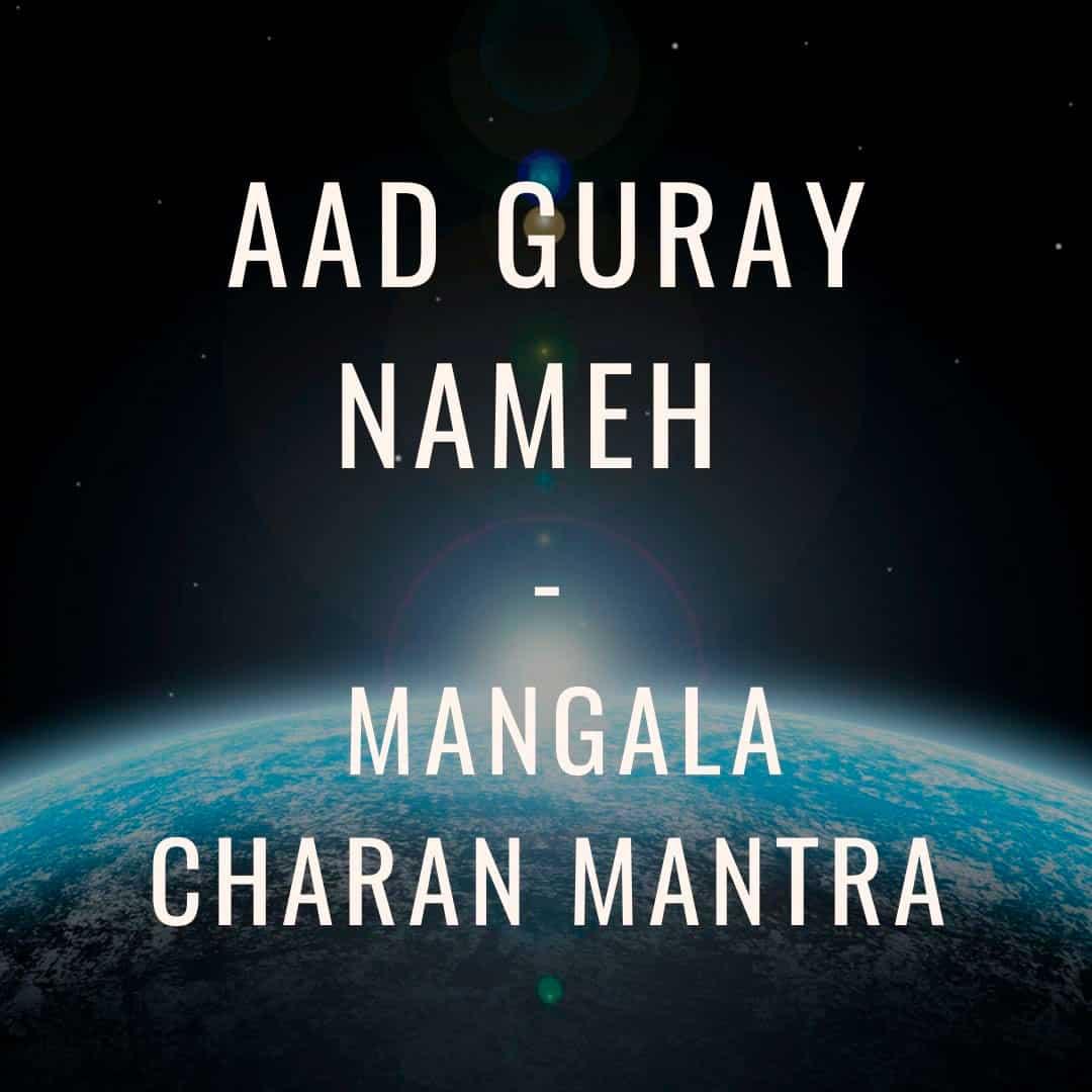 Aad Guray Nameh - Mangala Charan Mantra